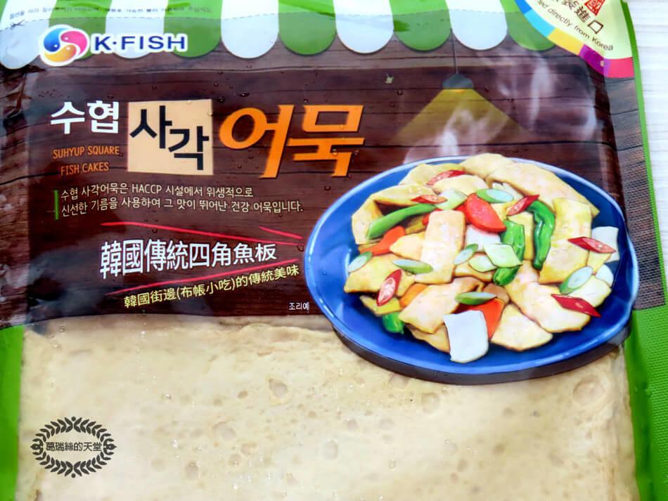 韓英食品-韓式料理輕鬆做 (3).jpg