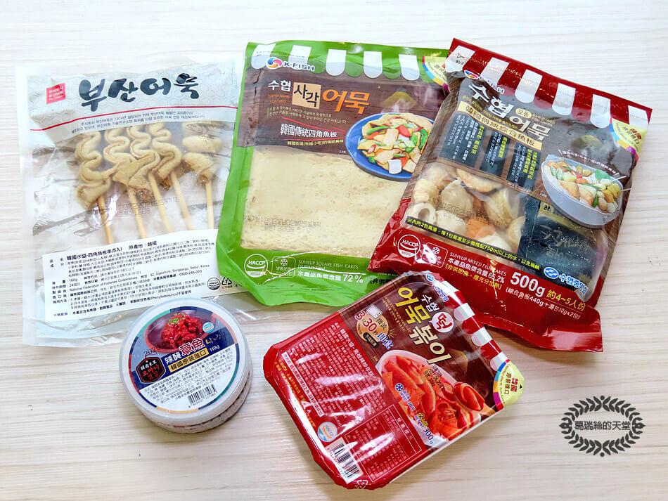 韓英食品-韓式料理輕鬆做 (1).jpg