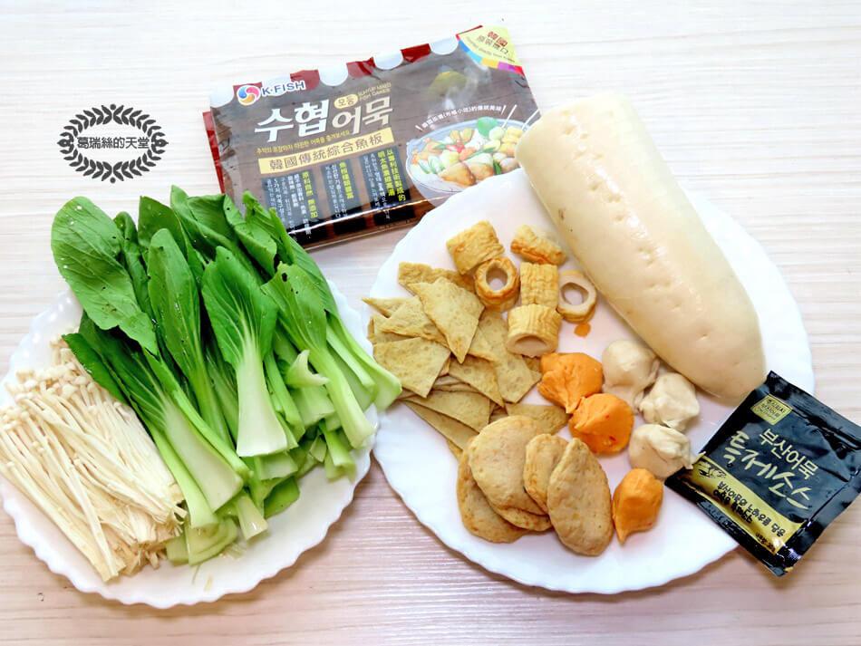 韓英食品-韓式料理輕鬆做 (8).jpg