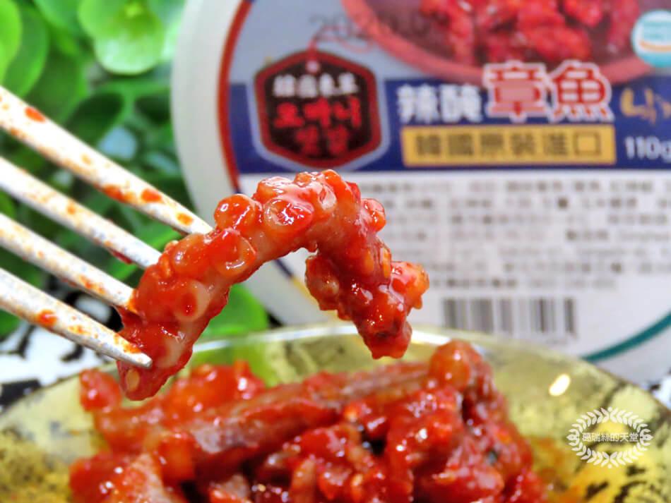 韓英食品-韓式料理輕鬆做 (26).jpg