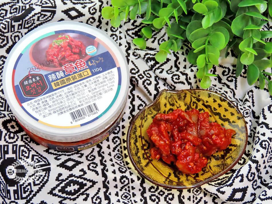 韓英食品-韓式料理輕鬆做 (25).jpg