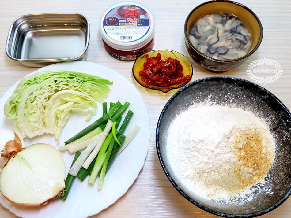 韓英食品-韓式料理輕鬆做 (30).jpg