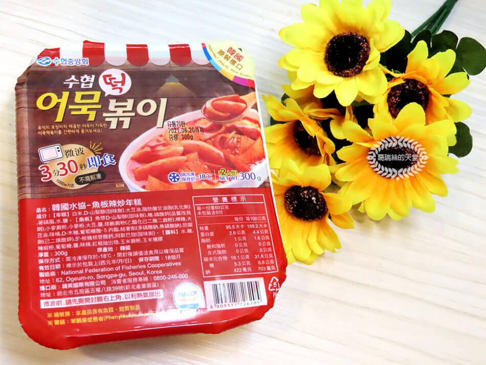 韓英食品-韓式料理輕鬆做 (57).jpg
