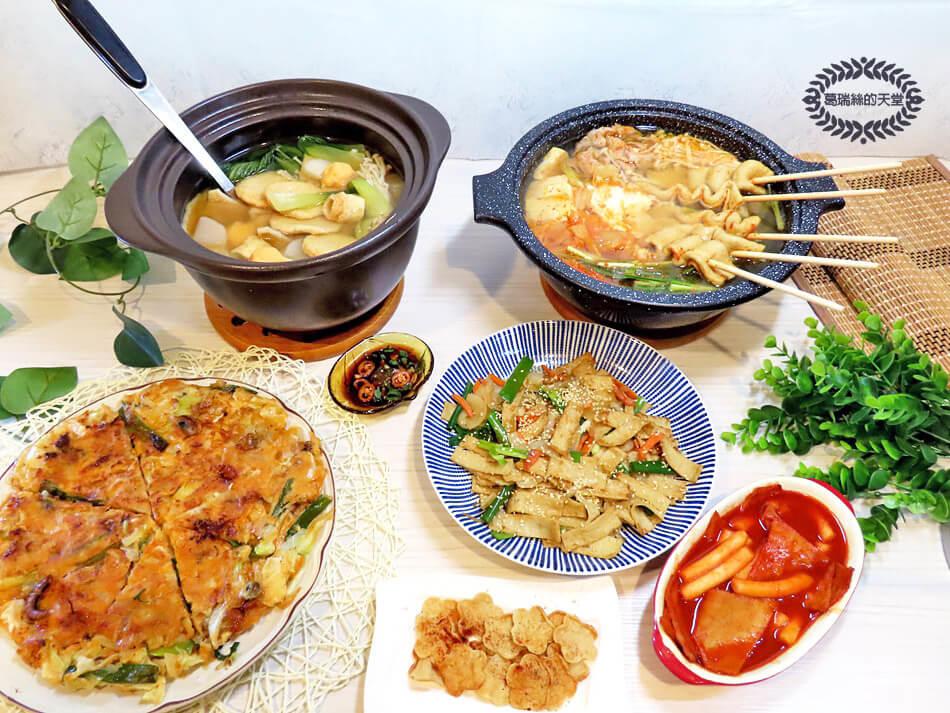 韓英食品-韓式料理輕鬆做 (62).jpg