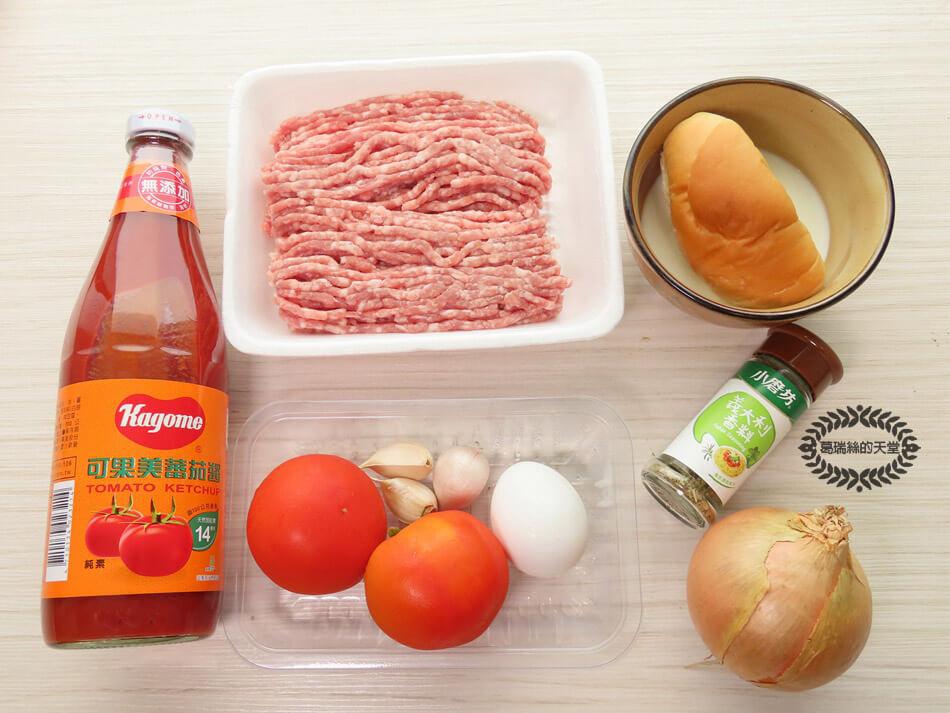 我家的可果美-番茄醬料理 (1).jpg