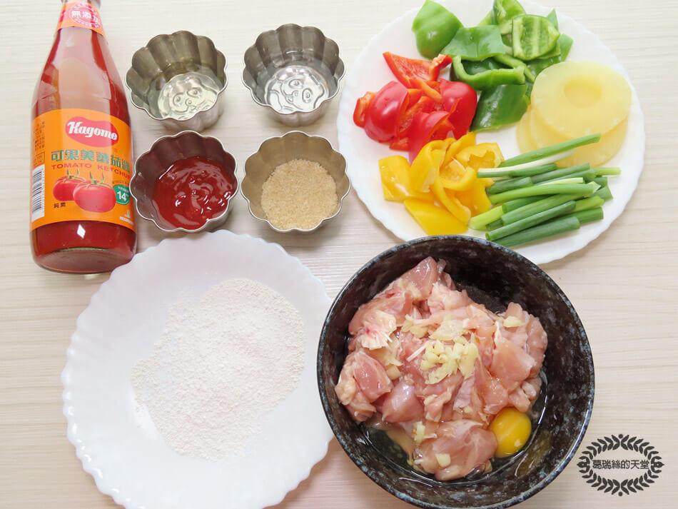 我家的可果美-番茄醬料理 (6).jpg