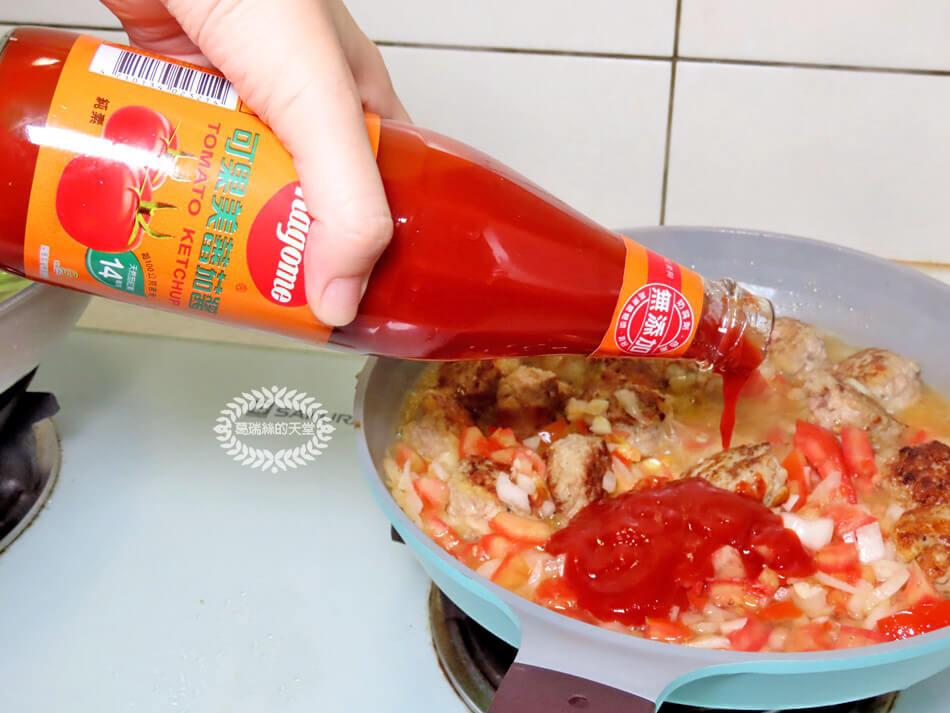 我家的可果美-番茄醬料理 (13).jpg