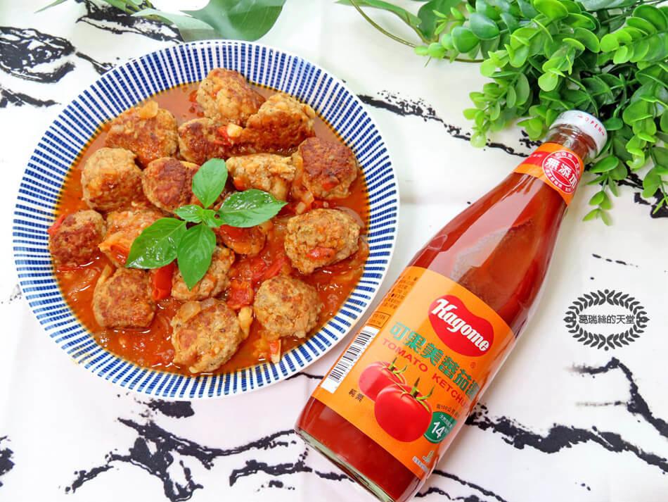 我家的可果美-番茄醬料理 (16).jpg