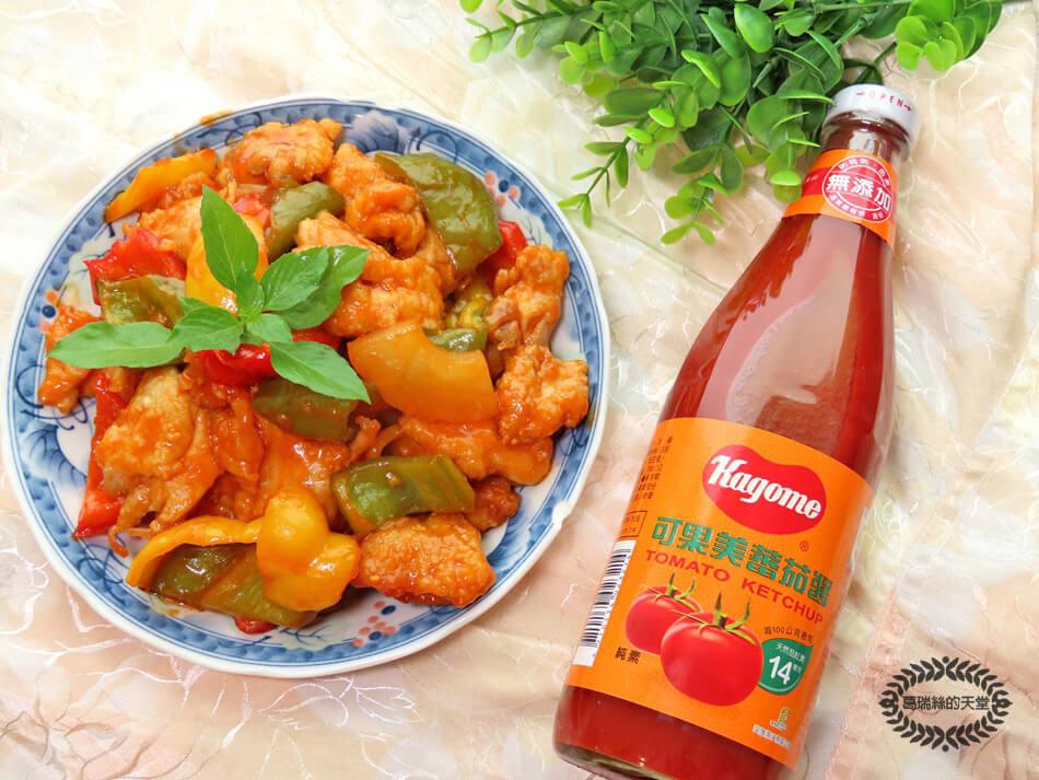 我家的可果美-番茄醬料理 (29).jpg
