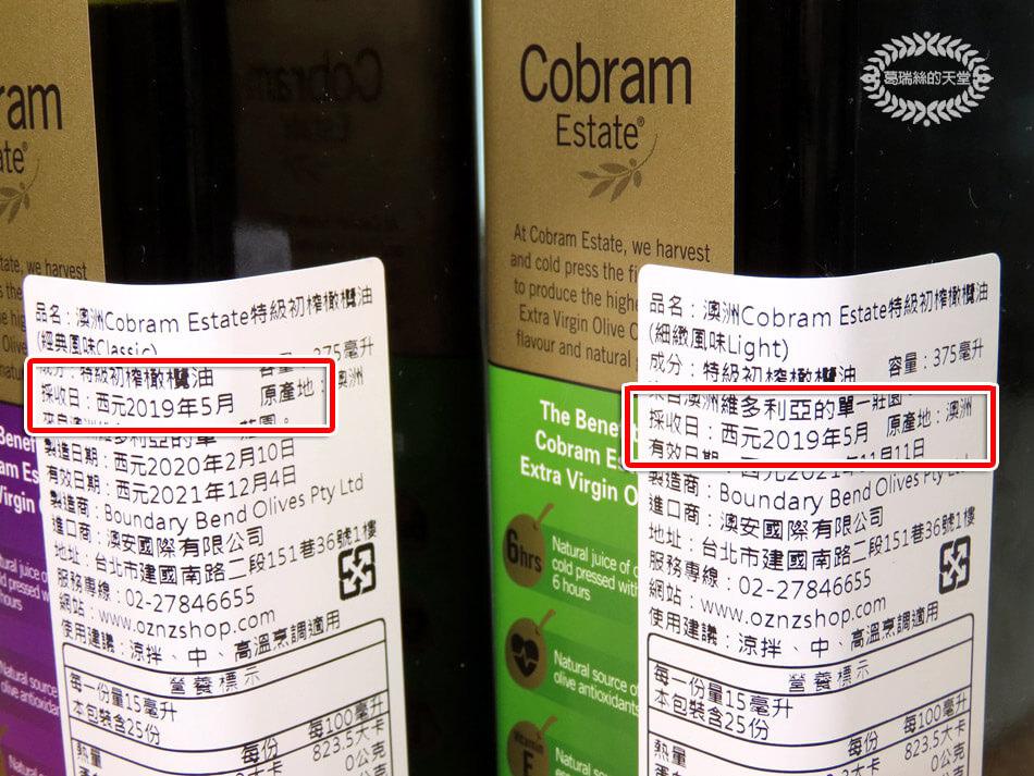 橄欖油推薦-澳洲Cobram Estate特級初榨橄欖油.jpg