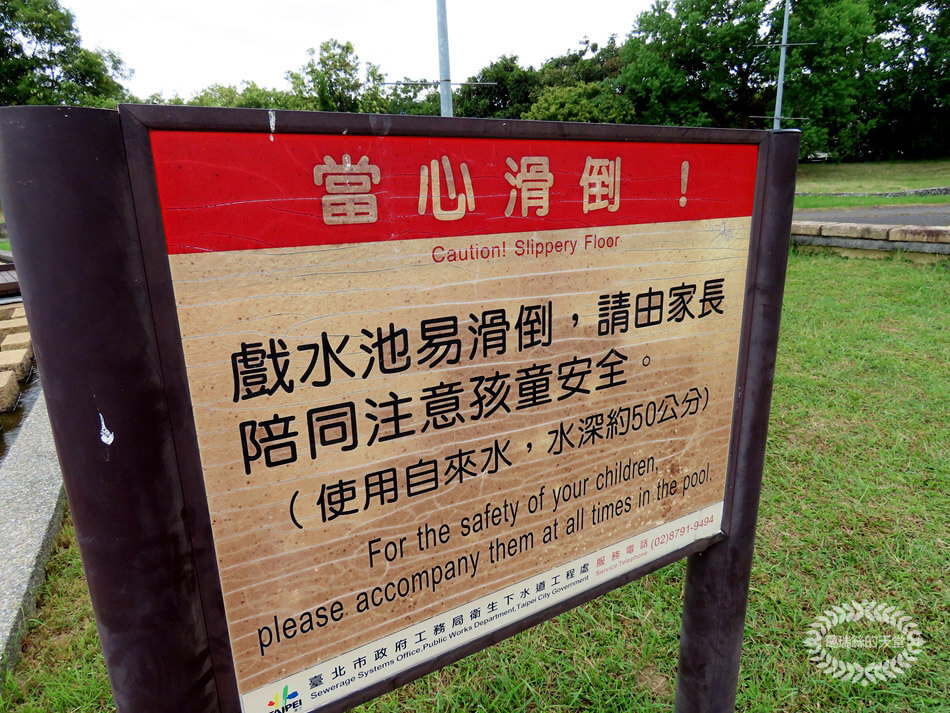 台北玩水景點-內湖運動公園 (27).jpg