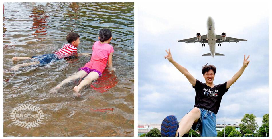 台北玩水景點-內湖運動公園.jpg