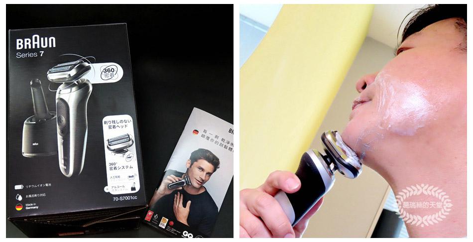 全國電子-德國百靈牌刮鬍刀-父親節禮物推薦.jpg