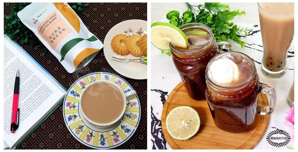 Teavoya港式奶茶專用紅茶包-可調配多款飲品.jpg