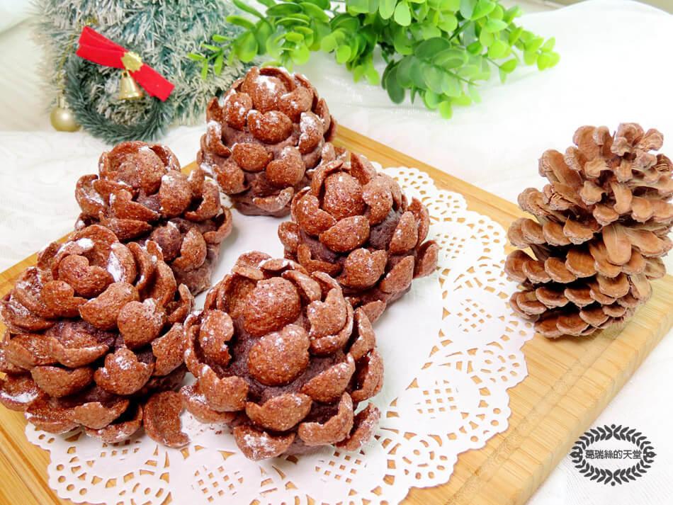 簡易聖誕甜點-松果小蛋糕-免烤免用火 (9).jpg