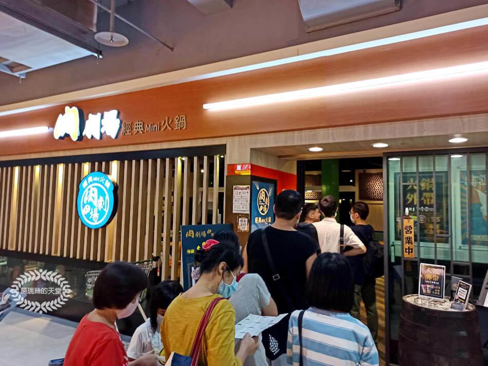 家樂福桂林店餐廳-肉劇場 (16).jpg