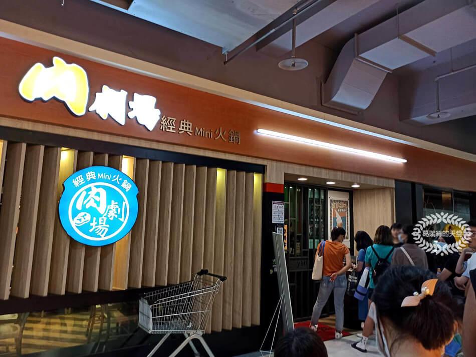 家樂福桂林店餐廳-肉劇場 (18).jpg
