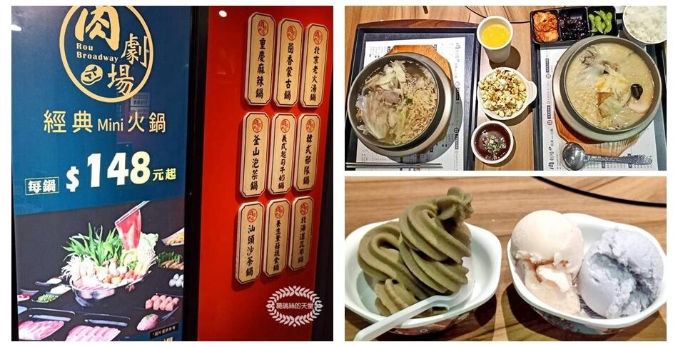 家樂福桂林店餐廳.jpg