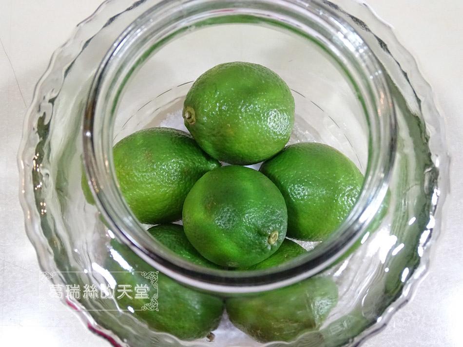 醃檸檬-鹹檸七做法 (4).jpg