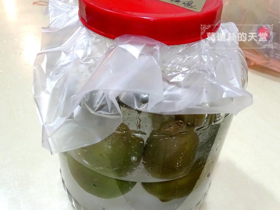 醃檸檬-鹹檸七做法 (9).jpg