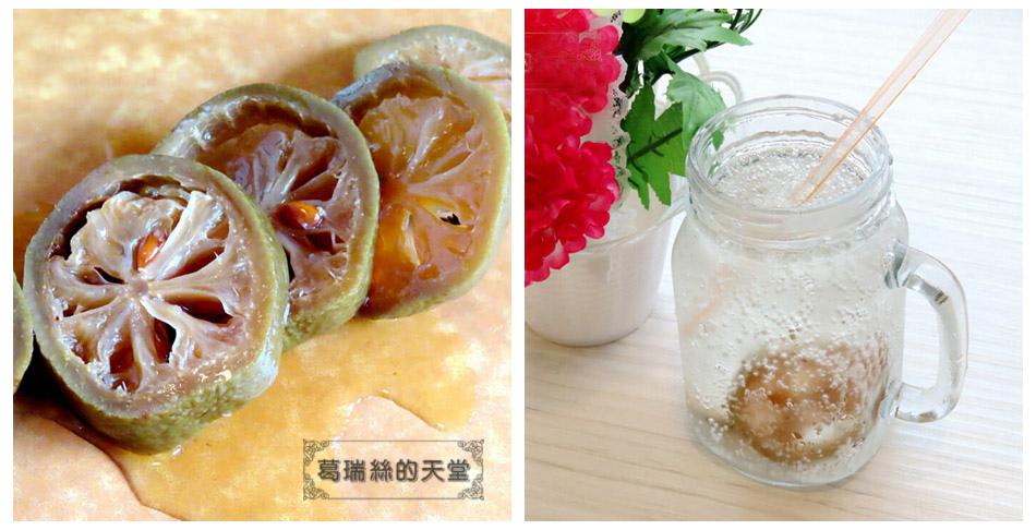醃檸檬-鹹檸七做法.jpg