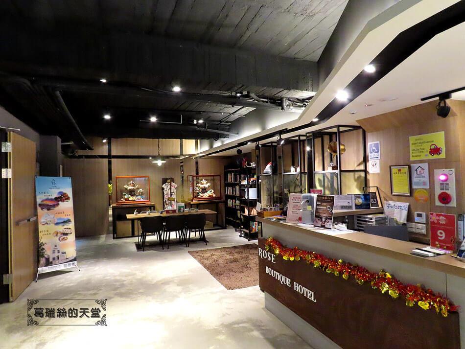 臺北兩天一夜遊-住宿推薦-皇家玫瑰旅館雙城館 (1).jpg