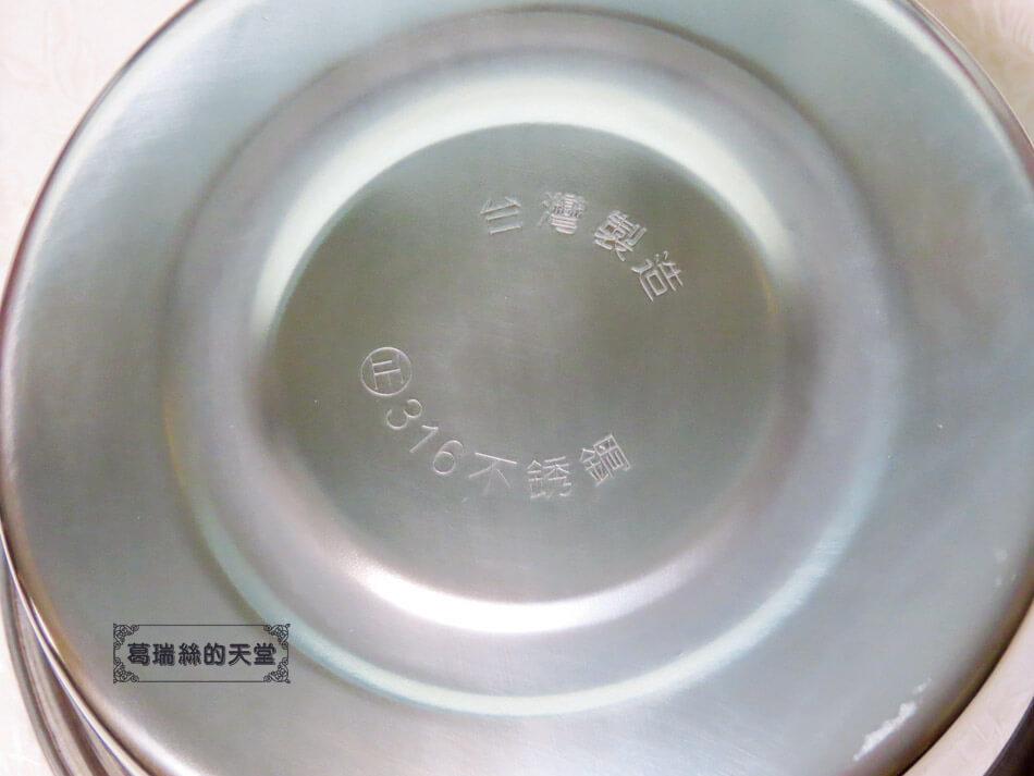 鍋寶萬用316分離式電鍋雙鍋組 (6).jpg