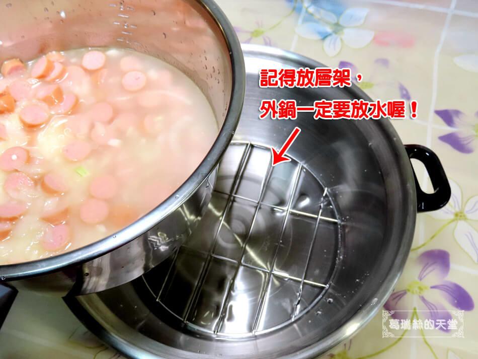 鍋寶萬用316分離式電鍋雙鍋組 (35).jpg