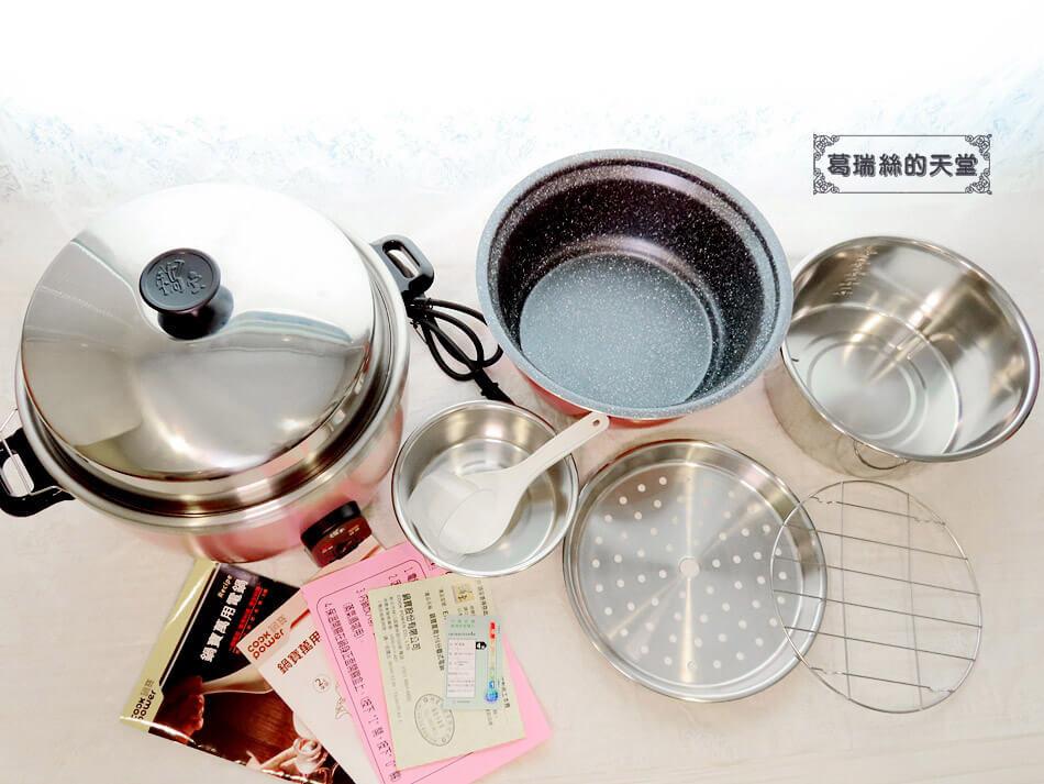 鍋寶萬用316分離式電鍋雙鍋組(7).jpg
