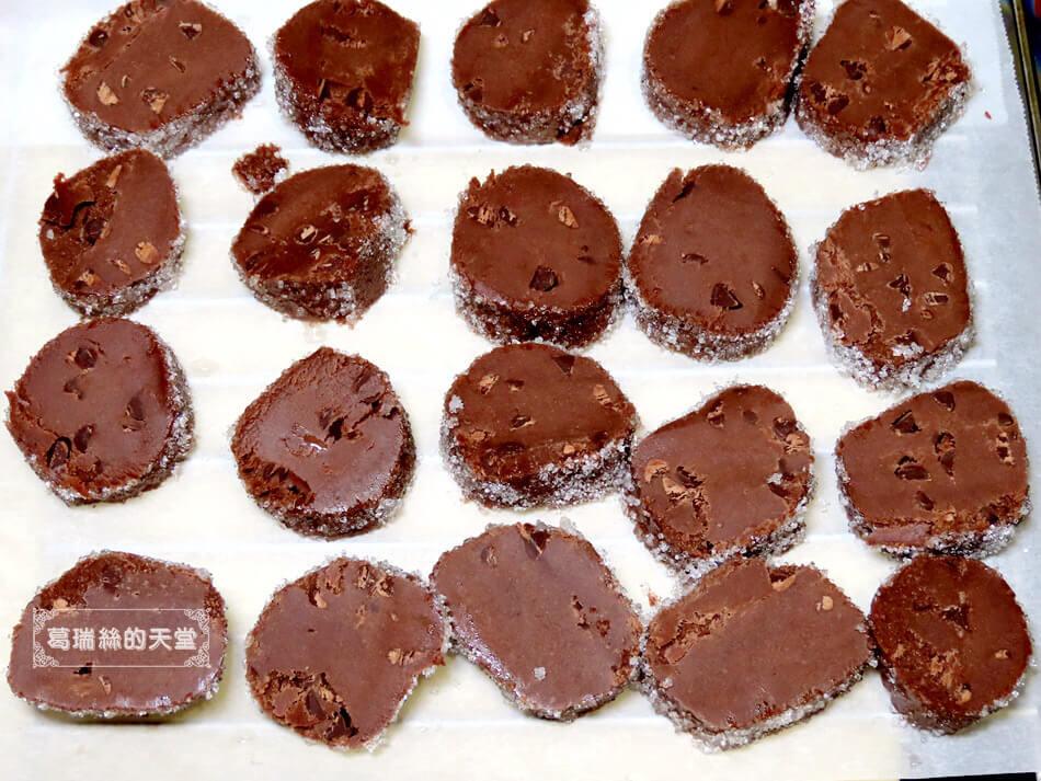 鑽石餅乾-莎布蕾可可 (13).jpg