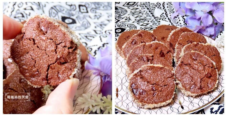 鑽石餅乾-莎布蕾可可曲奇.jpg