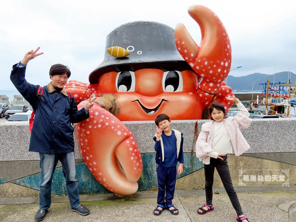 萬里景點-螃蟹主題公園 (12).JPG
