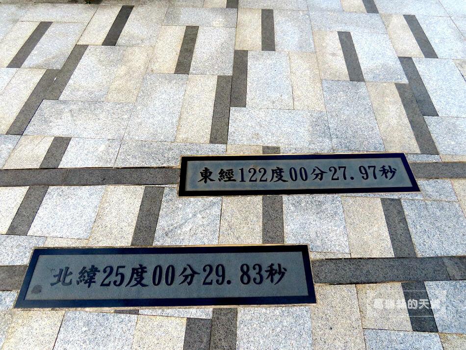 東北角景點-三貂角燈塔 (33).JPG
