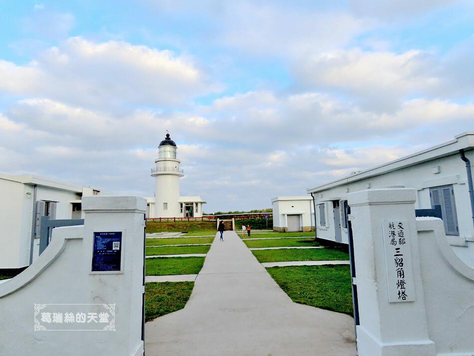 東北角景點-三貂角燈塔 (56).JPG