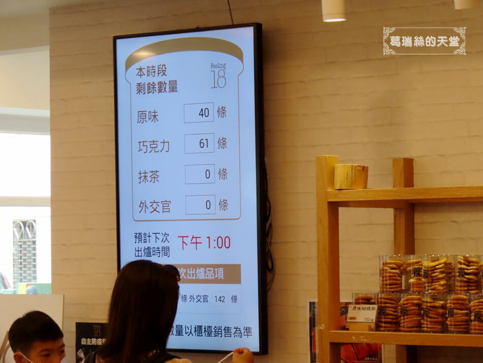 南投景點-18度c巧克力工房 (18).JPG