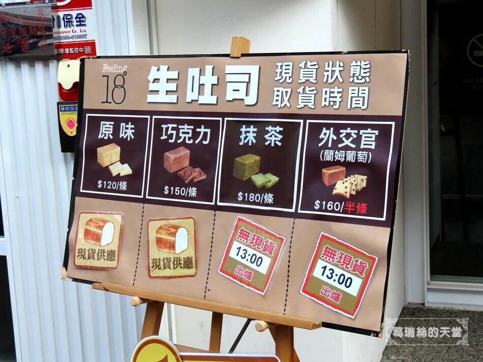 南投景點-18度c巧克力工房 (17).JPG