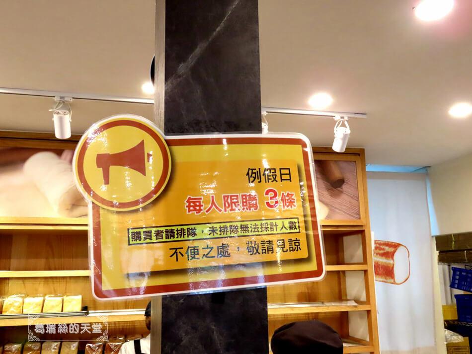 南投景點-18度c巧克力工房 (20).JPG