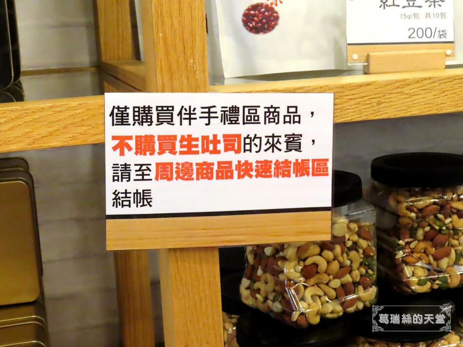 南投景點-18度c巧克力工房 (19).JPG