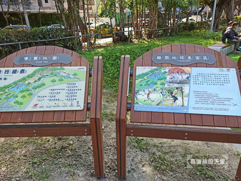 台北最新特色公園-青年公園-飛行探索遊戲場 (17).jpg