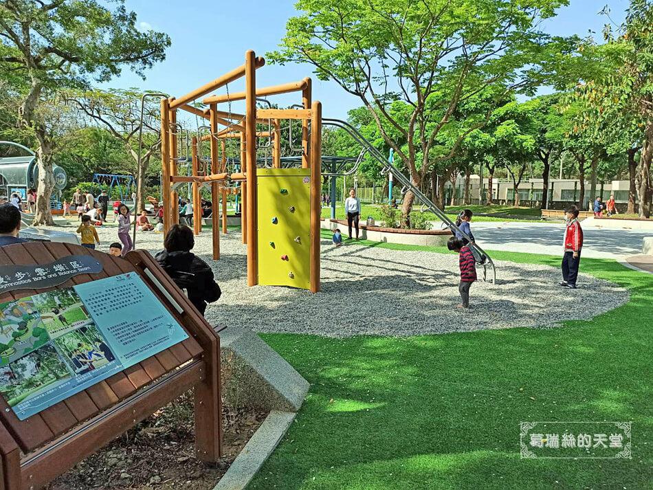 台北最新特色公園-青年公園-飛行探索遊戲場 (49).jpg
