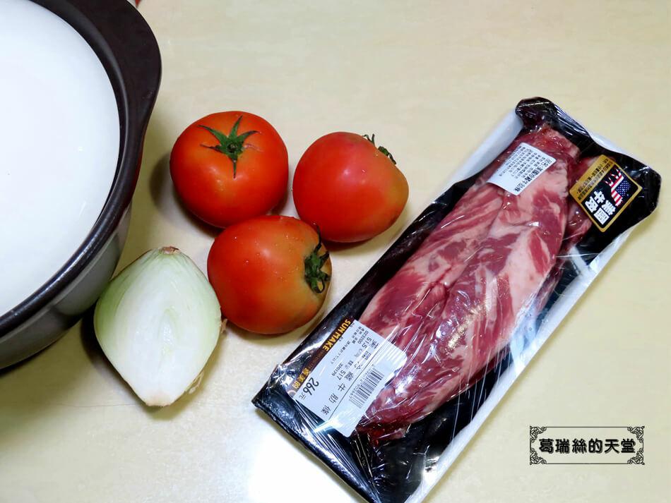 番茄無水燉牛肉 (1).JPG
