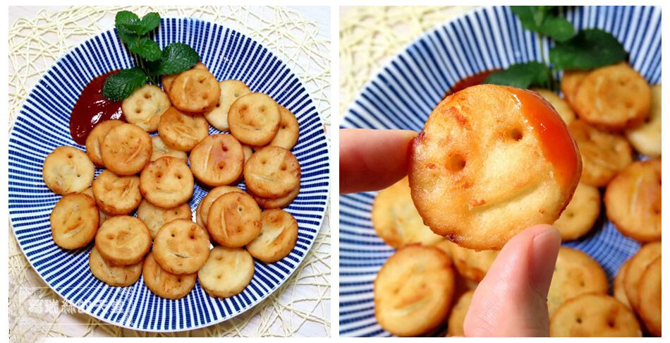微笑薯餅做法 (1).jpg