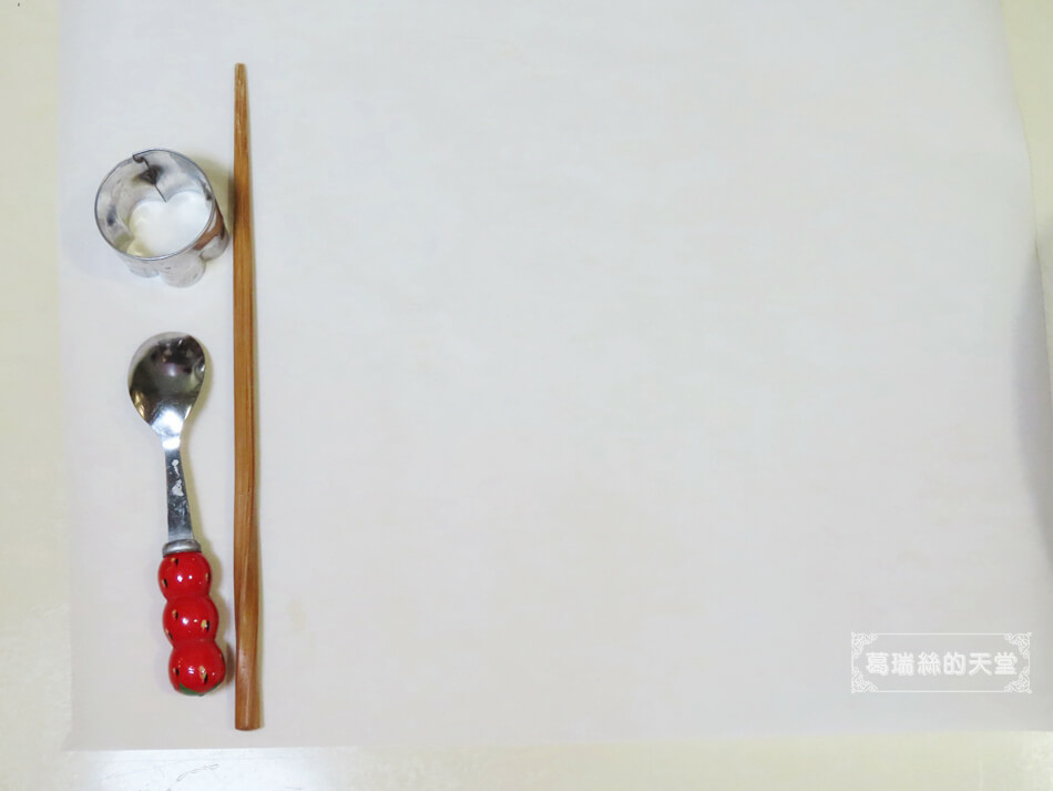 微笑薯餅做法 (9).JPG
