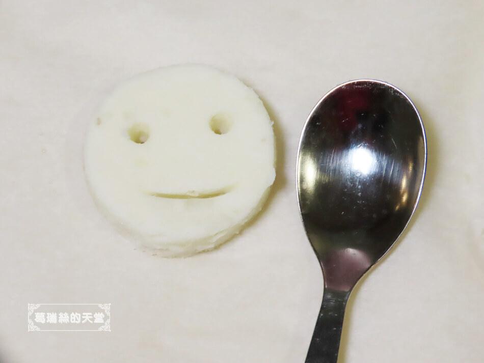 微笑薯餅做法 (13).JPG
