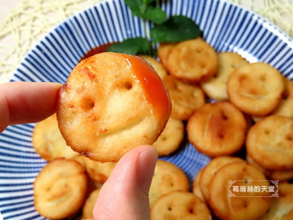 微笑薯餅做法 (19).jpg