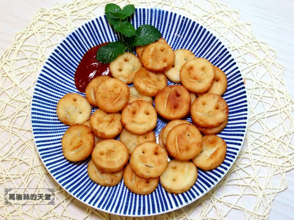 微笑薯餅做法 (17).jpg
