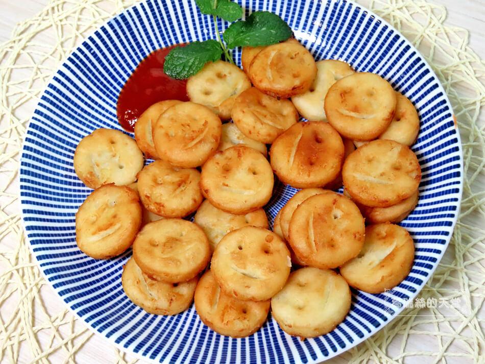 微笑薯餅做法 (18).jpg