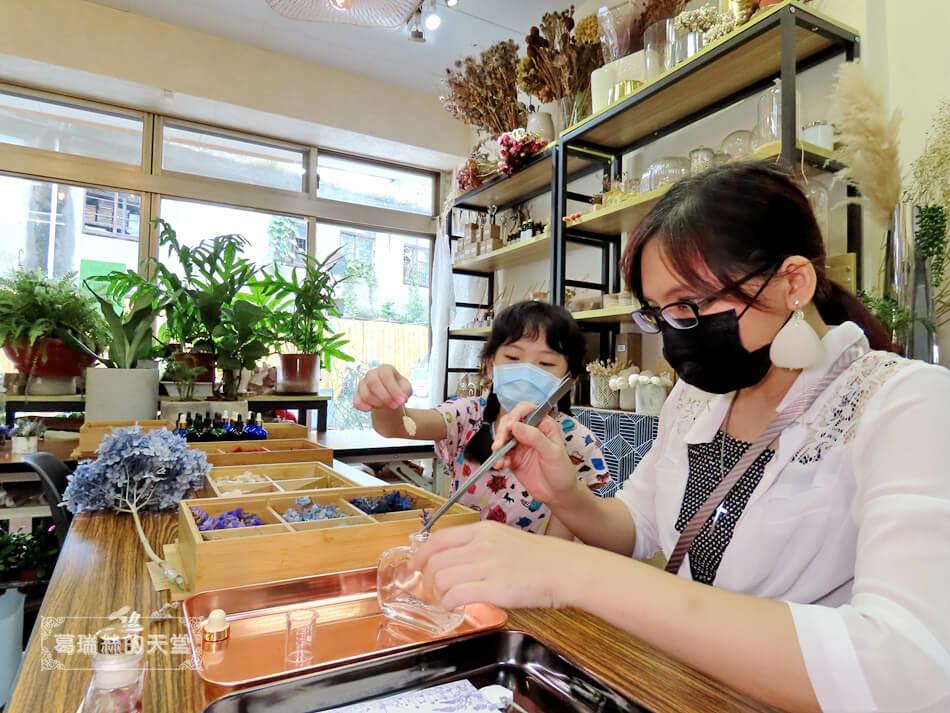 原生態工作室-祝福的擴香瓶&儀式感調香課 (25).JPG