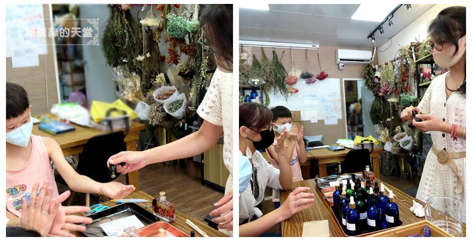 原生態工作室-祝福的擴香瓶&儀式感調香課 (33).JPG