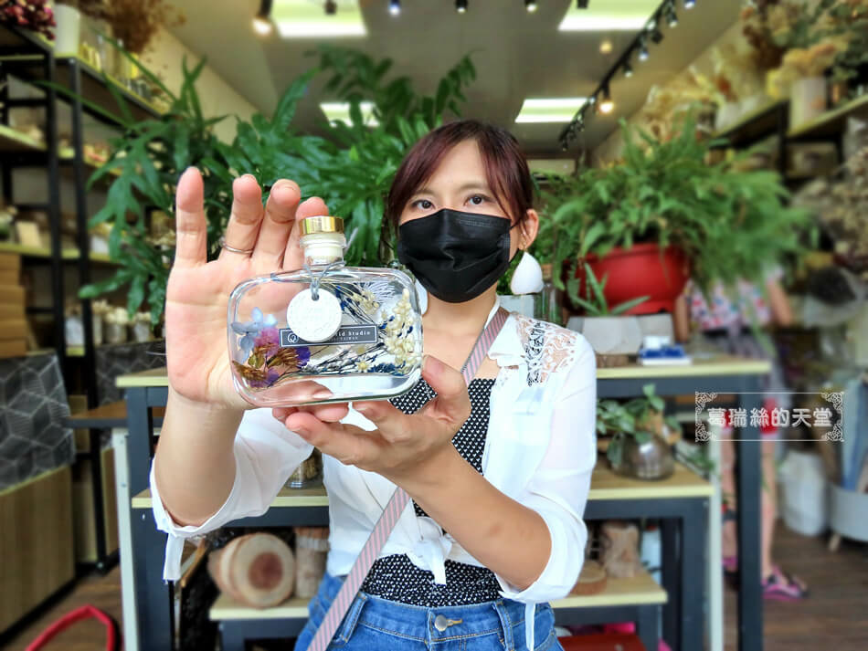 原生態工作室-祝福的擴香瓶&儀式感調香課 (48).JPG
